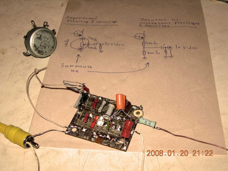 передатчик TV transmitter,